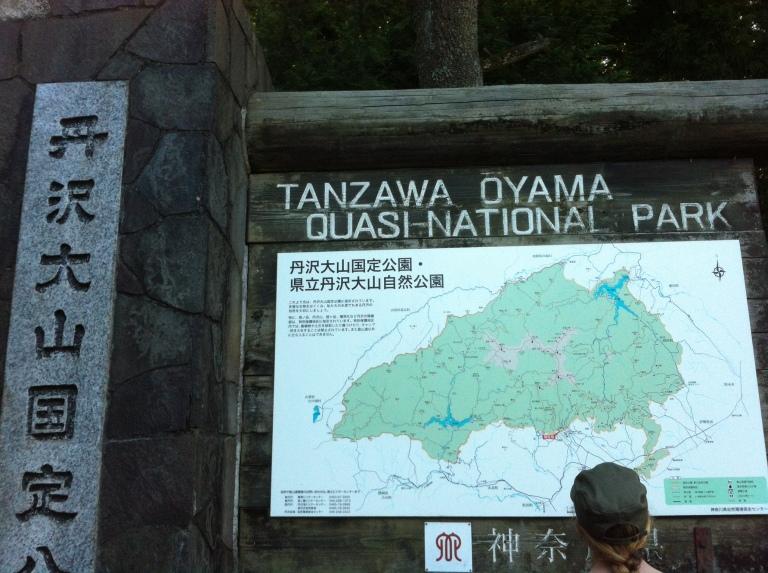 A sign reading Tanzawa Oyama Quasi-National Park